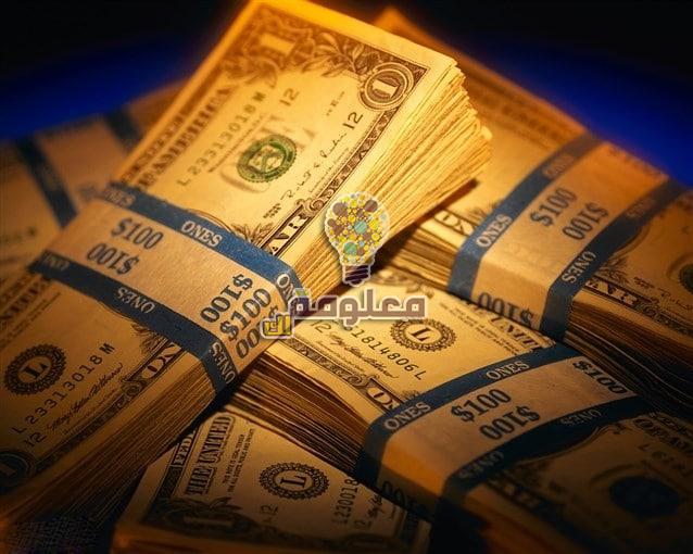 تفسير رؤية وحلم إعطاء وأخذ المال في المنام والحلم بالتفصيل