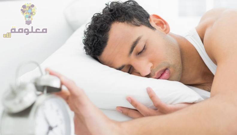 أسباب وعلاح كثرة النوم