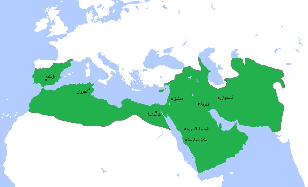 عاصمة الدولة الأموية وتاريخ سقوطها