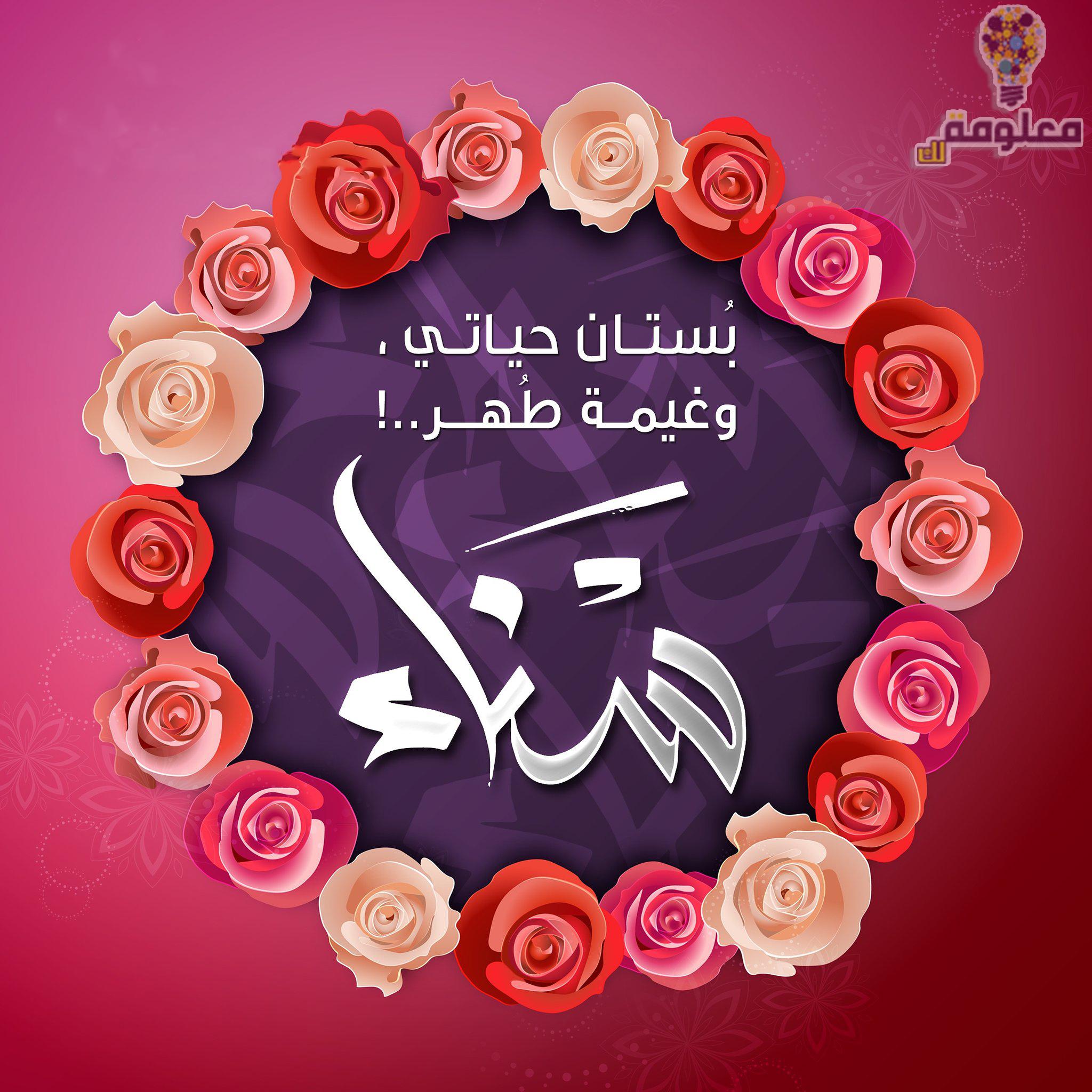معنى اسم سناء وشخصيتها وصفات حاملة الاسم