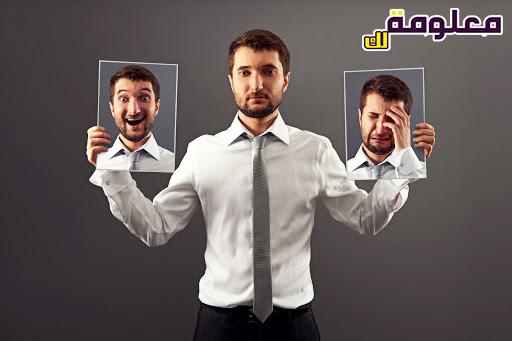 ما هو اضطراب الشخصية الحدية ؟
