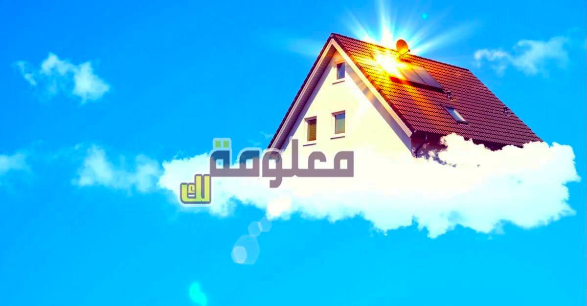 تفسير حلم الشقة الجديدة في المنام للعزباء والمطلقة