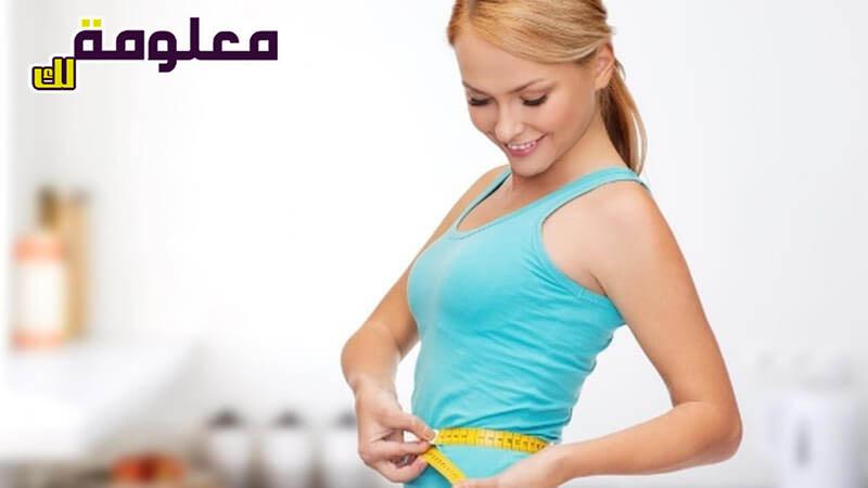 نصائح لإنقاص الوزن بطريقة صحية